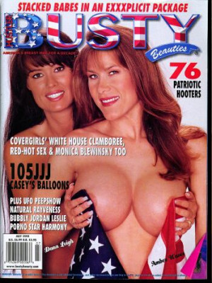 Hustler's Busty Beauties - July 1999