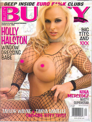 Hustler's Busty Beauties - June 2008