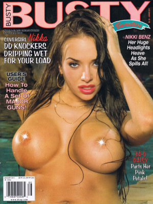 Hustler busty back issues