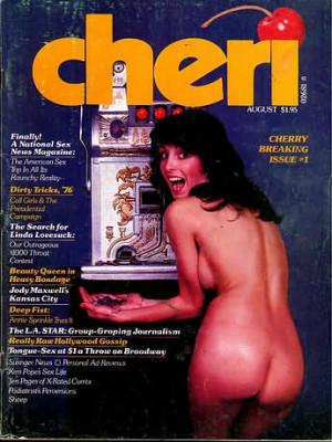 Cheri - # 1 - August 1976