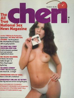 Cheri - March 1977