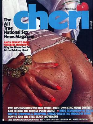 Cheri - September 1977