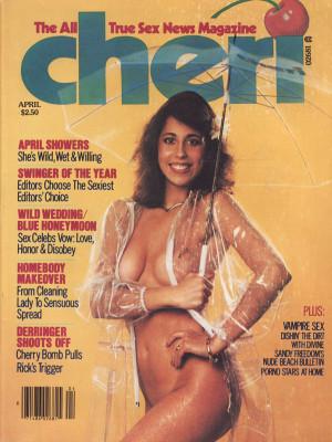 Cheri - April 1979