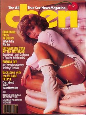 Cheri - September 1979