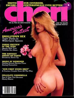 Cheri - September 1981