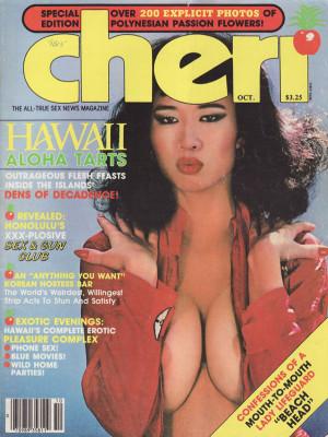 Cheri - October 1983