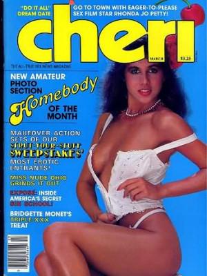 Cheri - March 1984