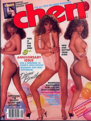 Cheri - August 1984