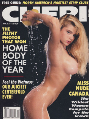 Cheri - Holiday 1991