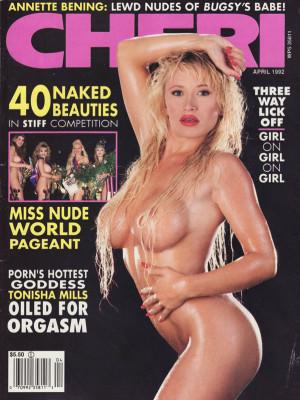 Cheri - April 1992