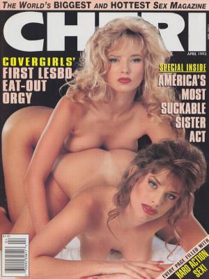Cheri - April 1993