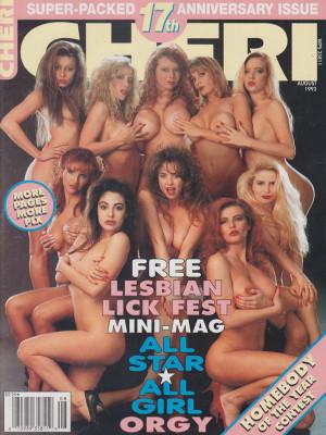 Cheri - August 1993