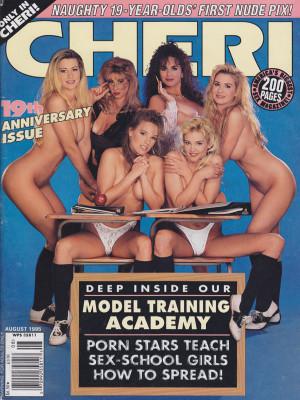 Cheri - August 1995