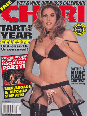 Cheri - Holiday 1995
