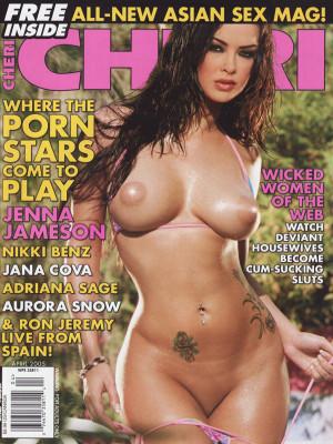 Cheri - April 2005