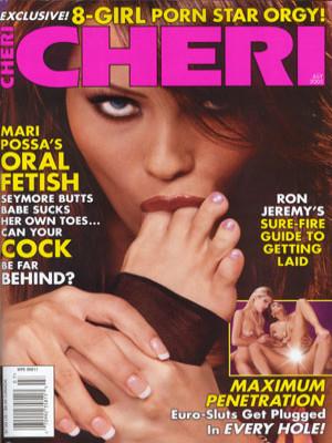 Cheri - July 2005