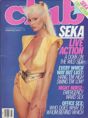 Club Magazine - July 1987