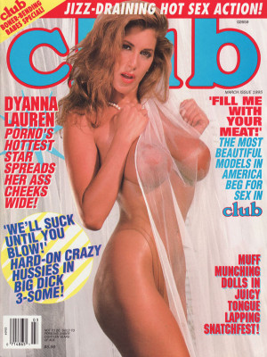 Club Magazine - March 1995