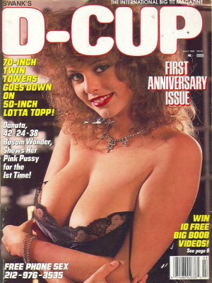 D-Cup - Mar 1988