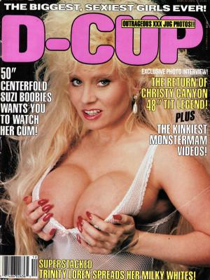 D-Cup - December 1989