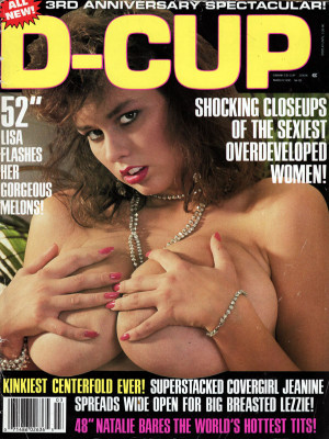 D-Cup - March 1990