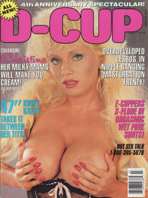 D-Cup - March 1991