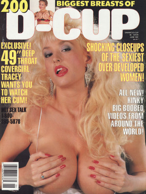D-Cup - June 1991