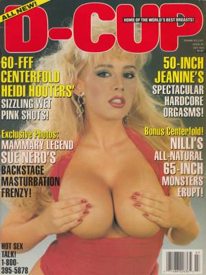 D-Cup - July 1991