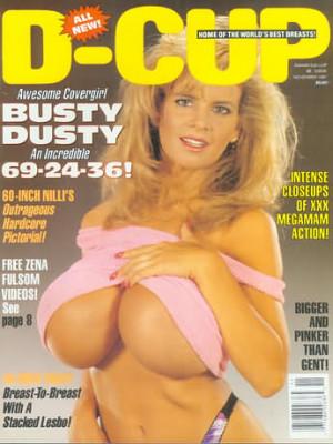 D-Cup - Nov 1991