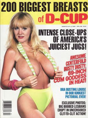 D-Cup - April 1992