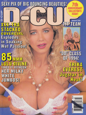 D-Cup - March 1994