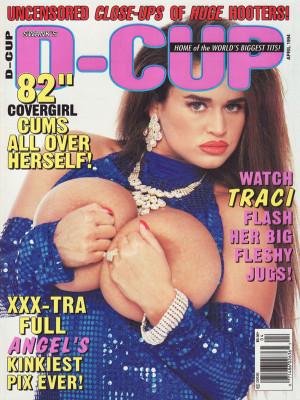 D-Cup - April 1994