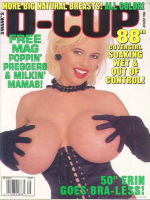 D-Cup - Aug 1994