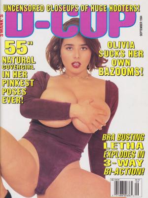 D-Cup - September 1994