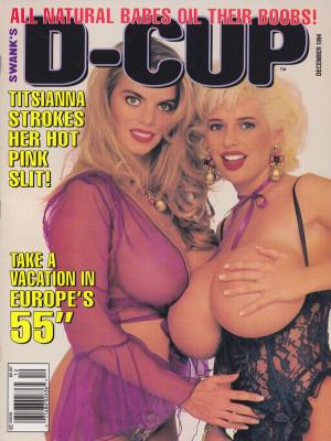 D-Cup - December 1994
