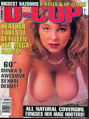 D-Cup - Jan 1995
