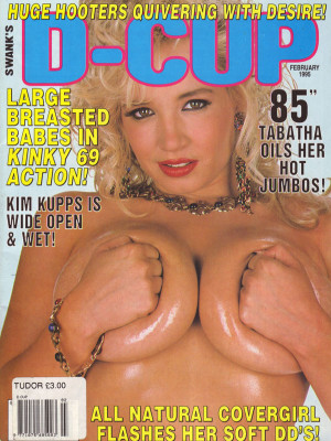 D-Cup - February 1995