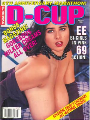 D-Cup - Mar 1995