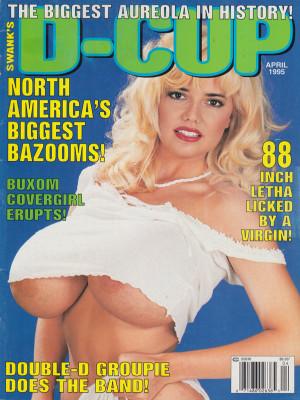 D-Cup - April 1995