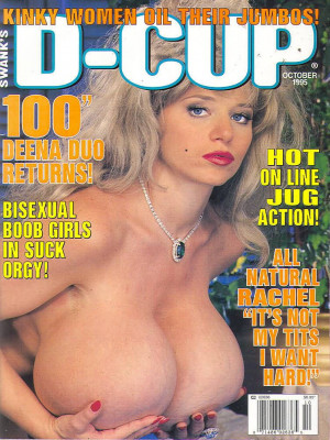 D-Cup - Oct 1995