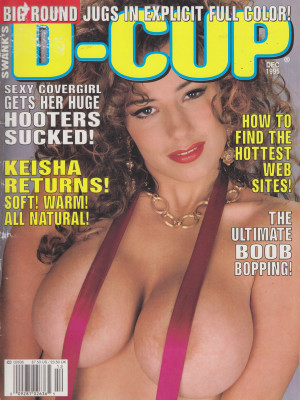 D-Cup - December 1995