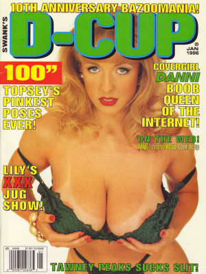 D-Cup - January 1996