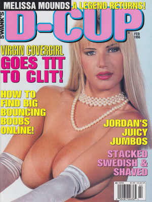 D-Cup - February 1996
