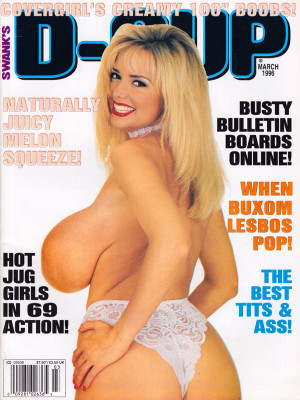 D-Cup - March 1996