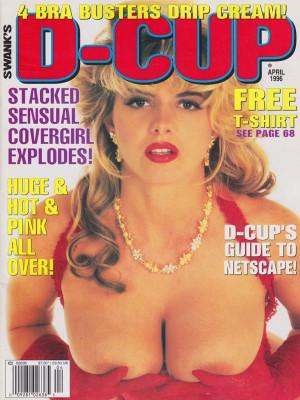 D-Cup - April 1996