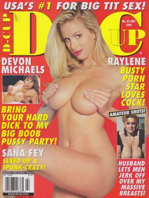 D-Cup - July 1999