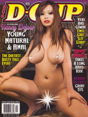 D-Cup - May 2009
