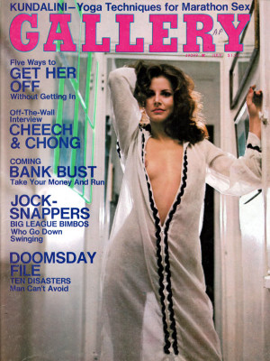 Gallery Magazine - July 1975