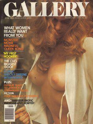 Gallery Magazine - February 1976