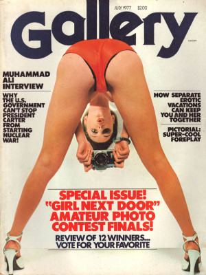 Gallery Magazine - July 1977